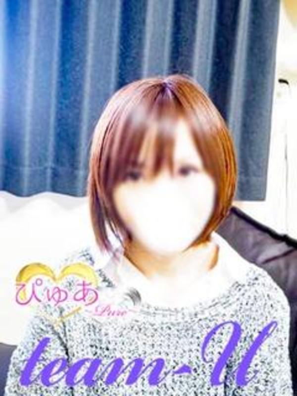 のん team-U